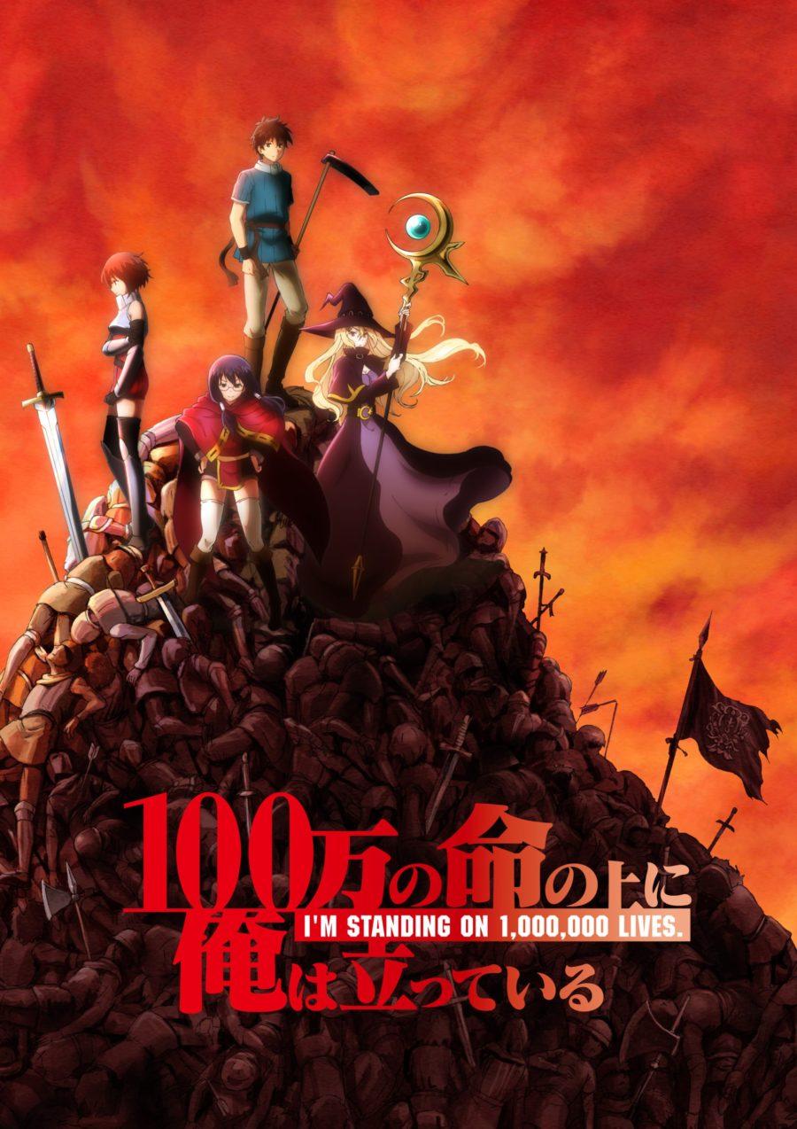 [AnimeFanSubs] 100-Man no Inochi no Ue ni Ore wa Tatteiru 2. rész