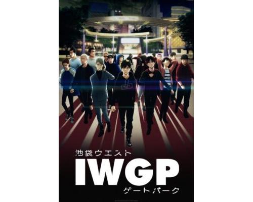 [AnimeFanSubs] Ikebukuro West Gate Park – 09. rész