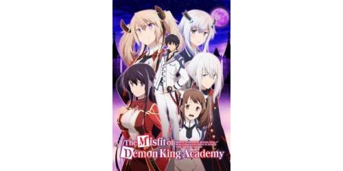 [AnimeFanSubs] The Misfit of Demon King Academy 11. rész