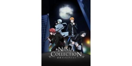 [AnimeFanSubs] Ninja Collection - 03. rész